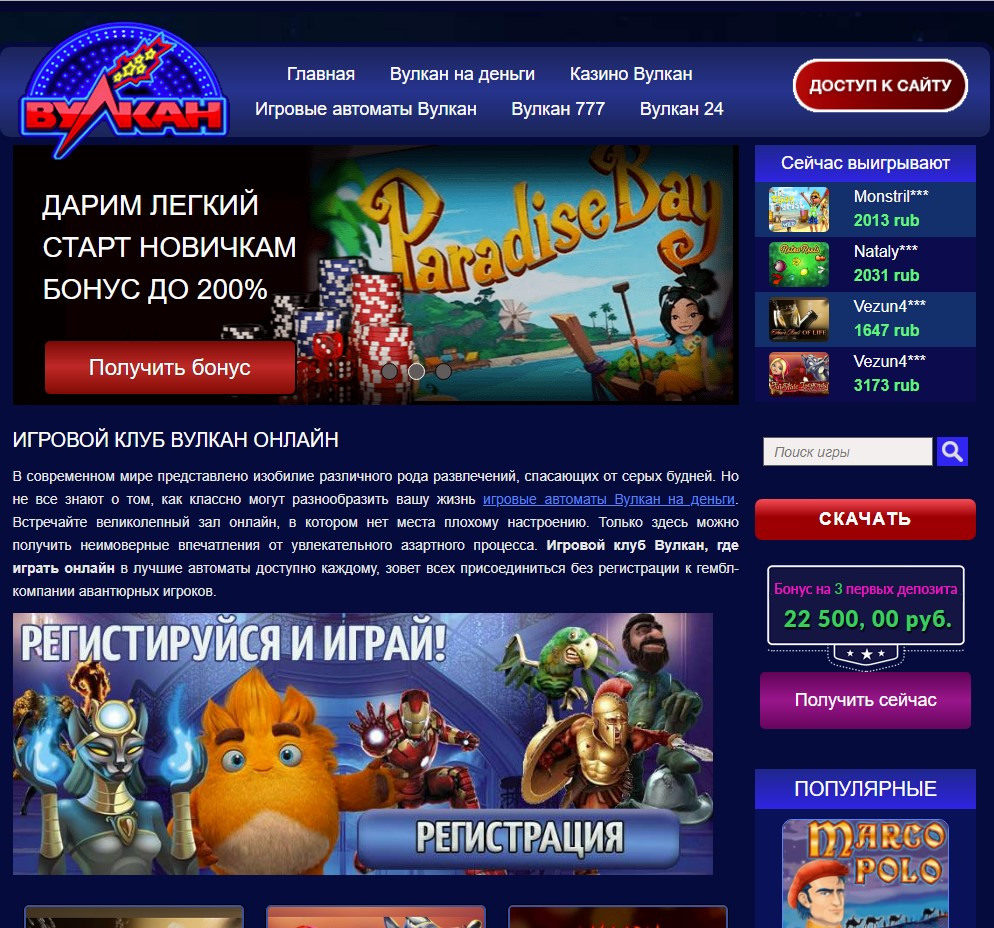 Играть в poker beta virtue