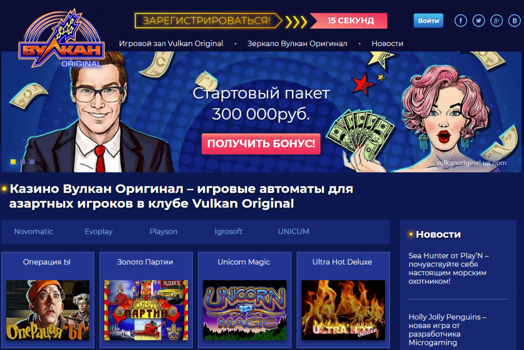 Poker шансы online for real money